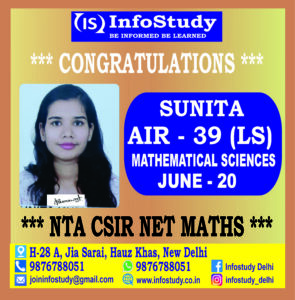Sunita NTA CSIR NET MATHS