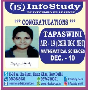 csir net maths results d-19