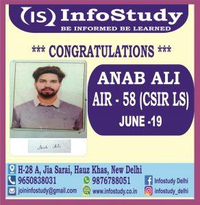 Anab Ali AIR 58 CSIR NET MATHS LS