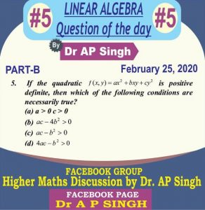 question of the day linear algebra q no 5