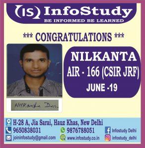Nilkanta AIR 166 CSIR NET MATHS JRF