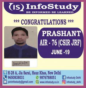 Prashant AIR 76 CSIR NET MATHS JRF