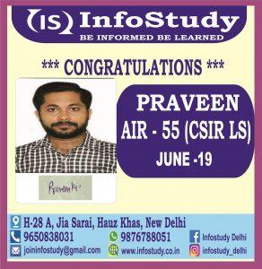 Praveen AIR 55 CSIR NET MATHS LS