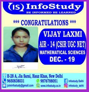 csir net maths results d-19
