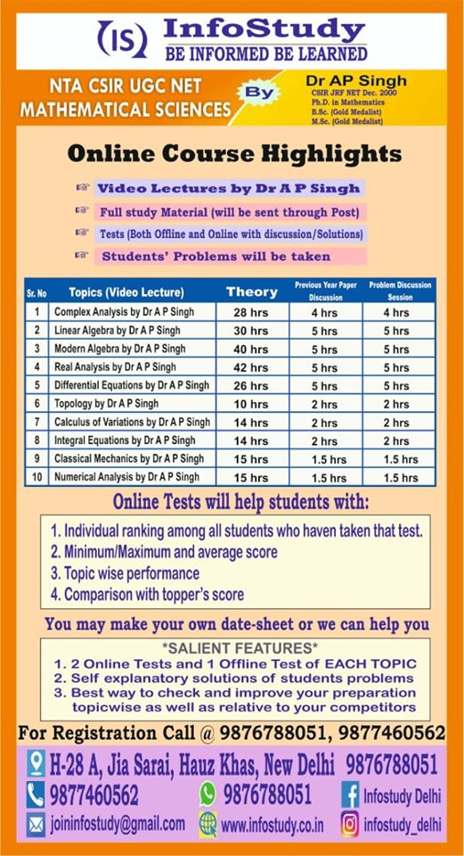 Online Coaching for NTA CSIR NET MATHS
